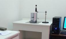 Novo equipamento disponível na sede Ecoville do campus Curitiba